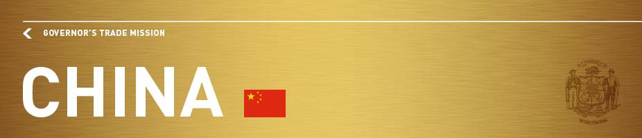 China Mission Header