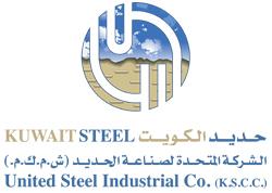 KuwaitSteel-250pix