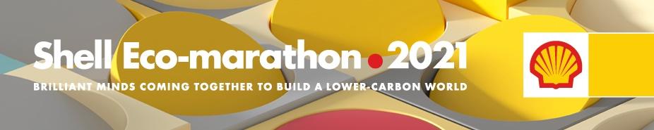 Shell Eco-marathon 2021 Season Registration