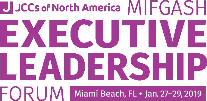 2019 Mifgash: Executive Leadership Forum