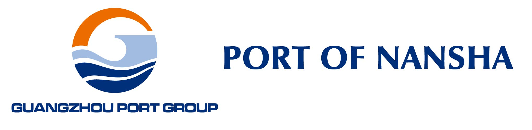 Port of Nansha Logo.final2