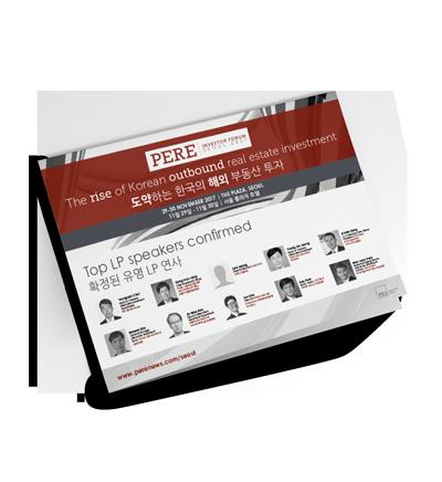 PERE-Seoul-2017-brochure-(oct)