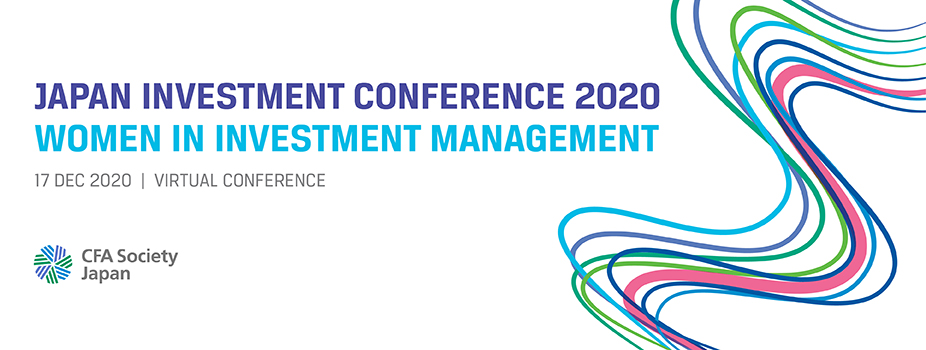 Japan Investment Conference 2020 (Virtual)