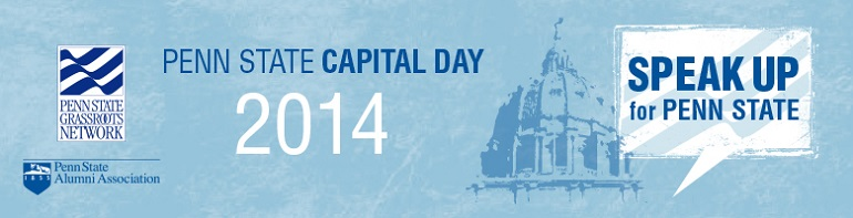 14 Capital Day CVent Header (770)