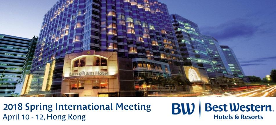 2018 Spring International Meeting