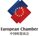 European Union Chamber of Commerce in China LOGO