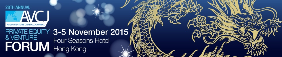 AVCJ Private Equity & Venture Forum - Hong Kong 2015
