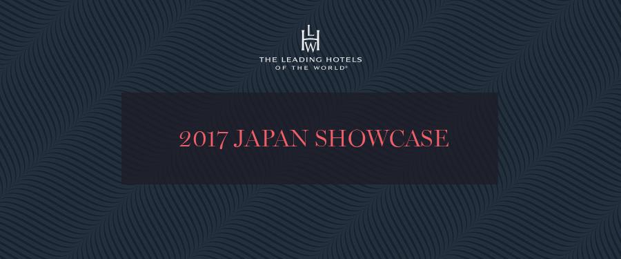 2017 Japan Showcase