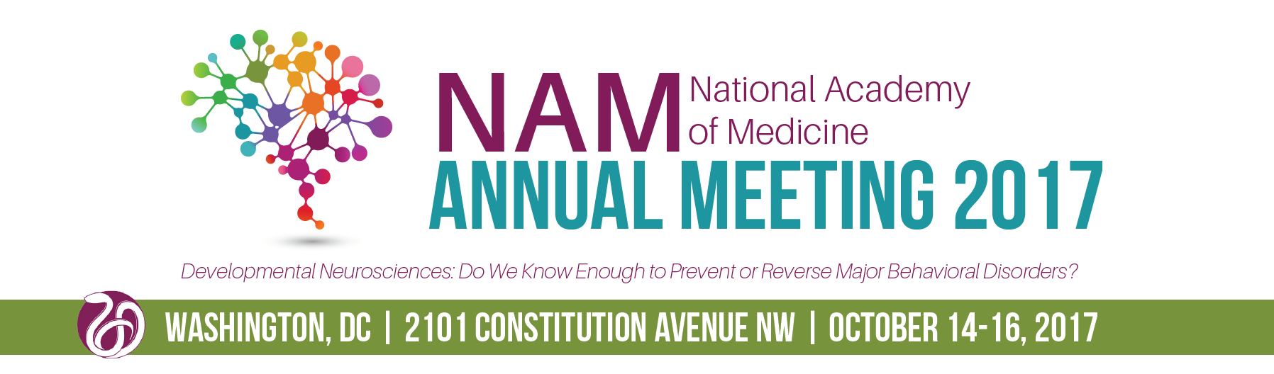NAM 2017 Annual Meeting Registration