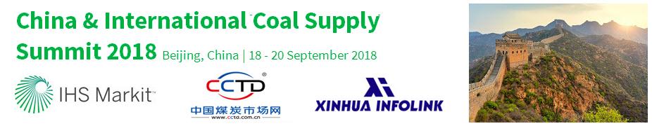 China & International Coal Supply Summit 2018