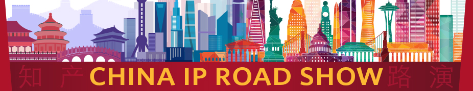 China IP Road Show: What Nevada Rights Holders Need to Know