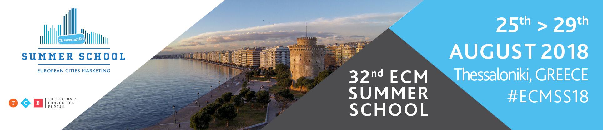 32nd ECM Summer School in Thessaloniki