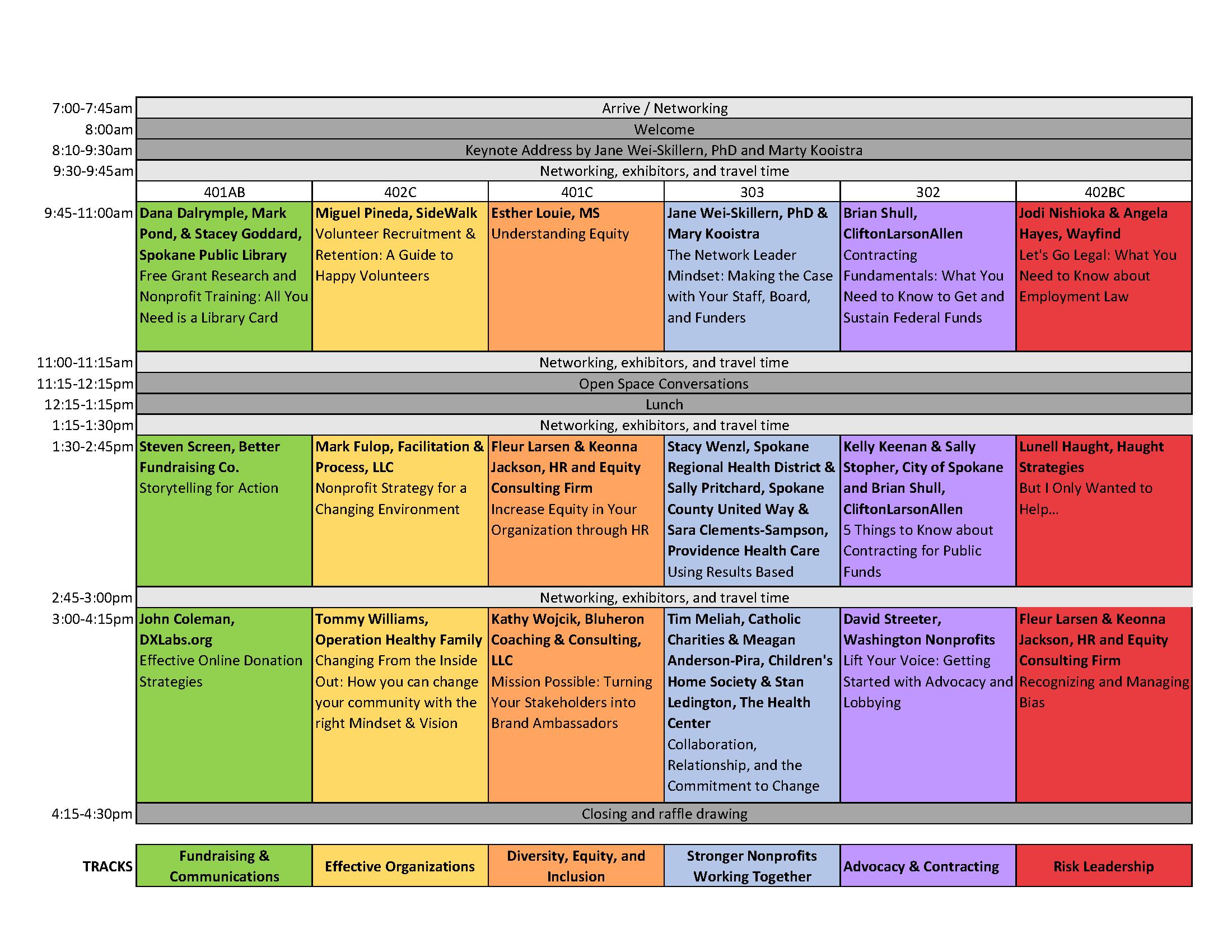 INW Schedule 2017_edit