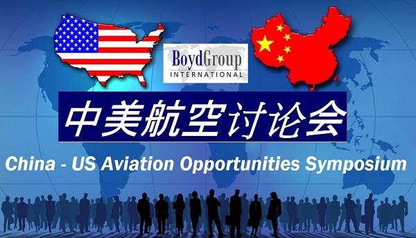 China-US Aviation Opportunities Symposium