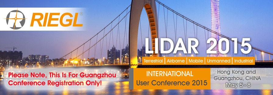RIEGL LiDAR 2015- Guangzhou