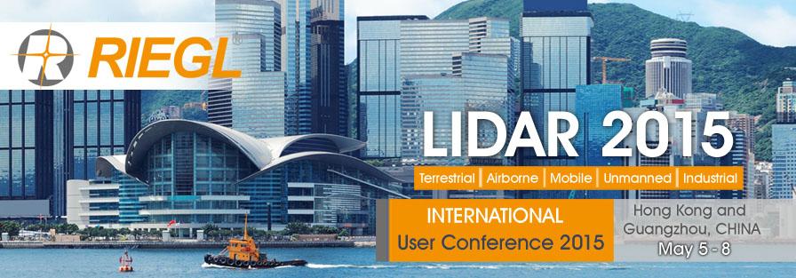 RIEGL LiDAR 2015- Hong Kong