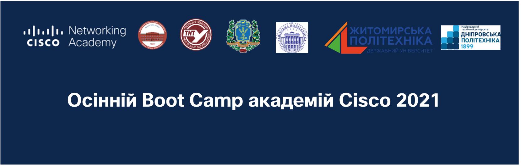 ukraine banner