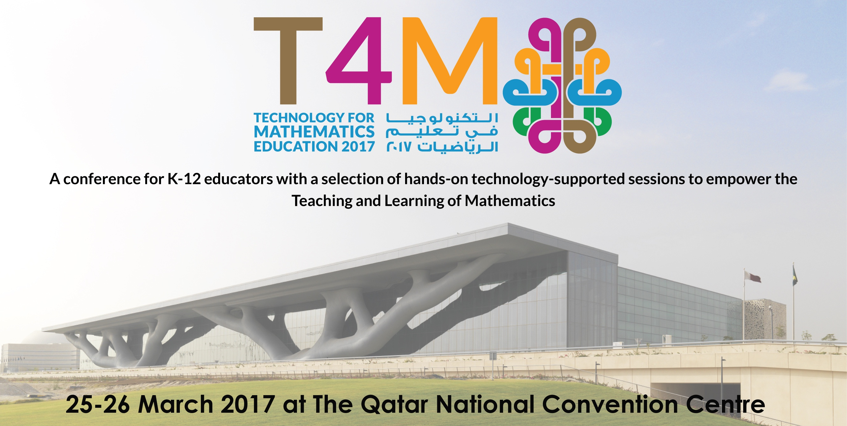 Technology For Mathematics Education Conference March 2017