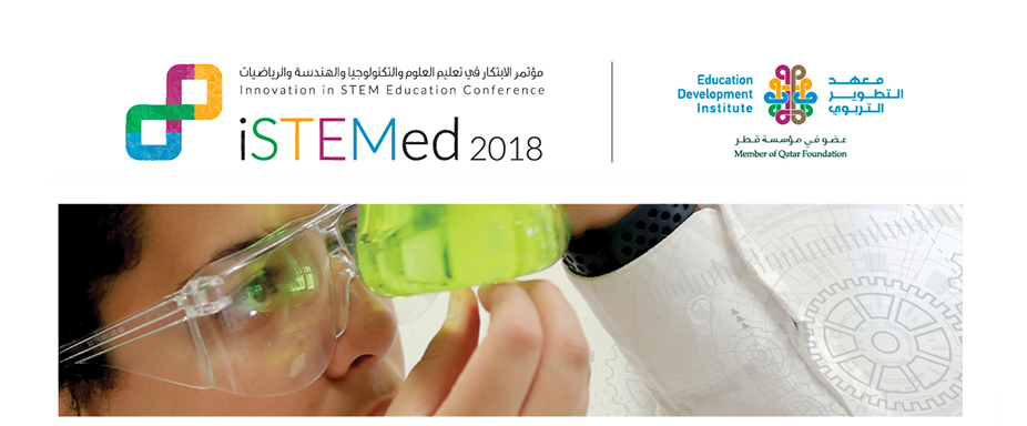 Innovation in STEM education conference- iSTEMed2018