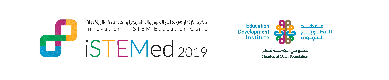 Innovation in STEM Education Camp- iSTEMed2019