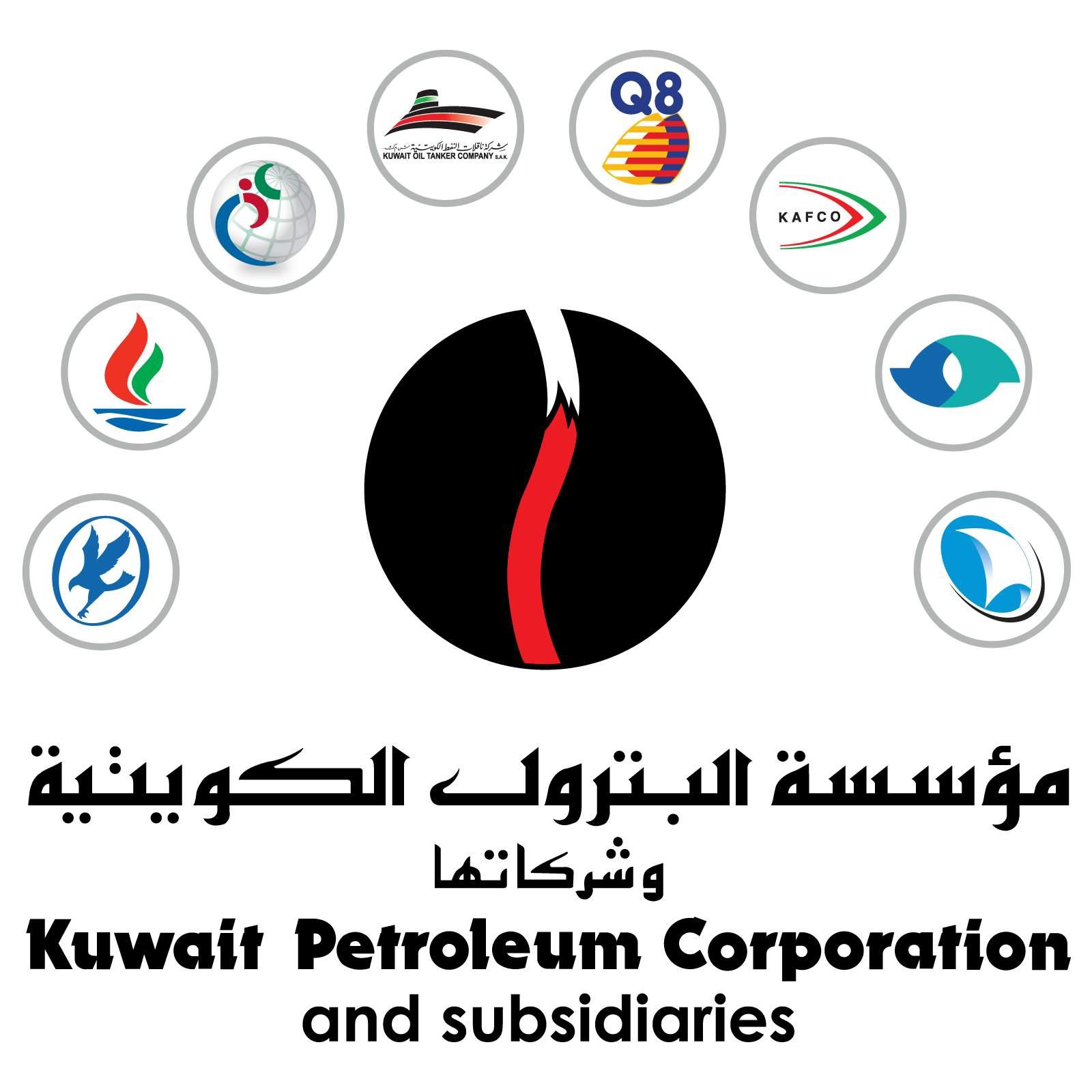 KPC Subsidiaries half circle logo 2015 (2)-compres