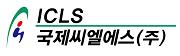 Seoul_ICLS