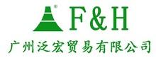 Guangzhou_G Fanhong Trade Limited.220px