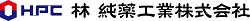 Japan_Hayashi_250px