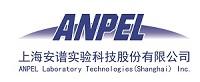 Shanghai_Anpel Laboratory_200px