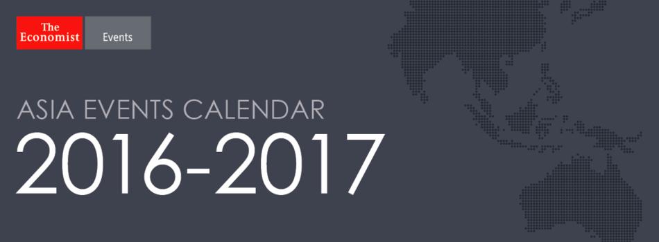 The Economist Events 2016-2017