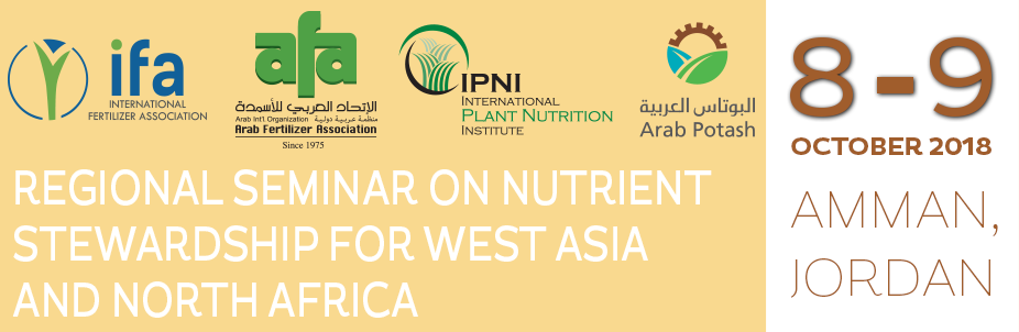 Regional Seminar on Nutrient Stewardship for West Asia and North Africa (WANA)