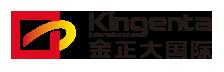 SPONSORSHIP_logo_KINGENTA
