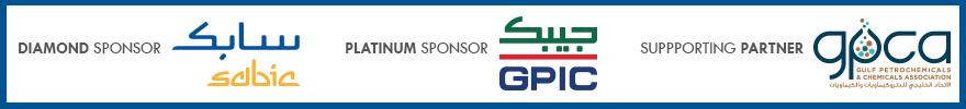 HEADER_sponsors_GMC_V3