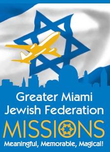 gmjf missions logo