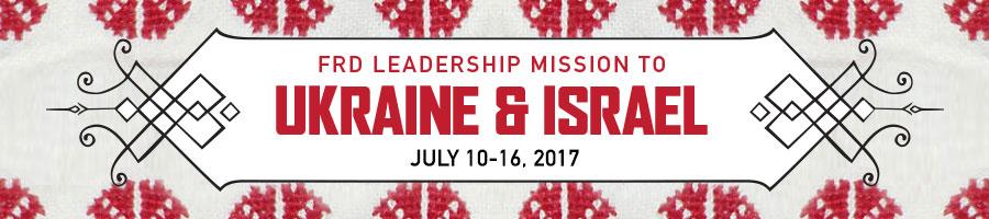 2017 FRD Leadership Mission