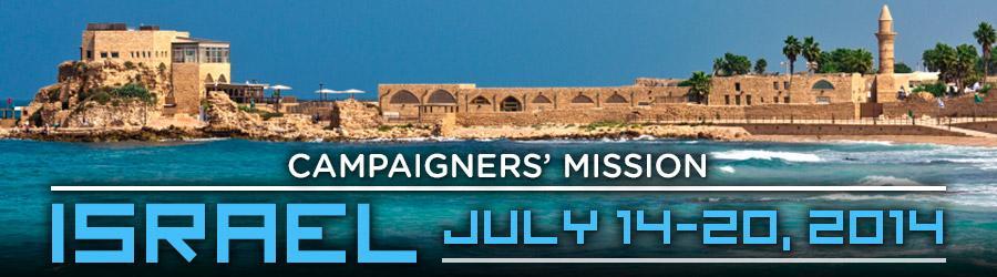 2014 Campaigner's Mission