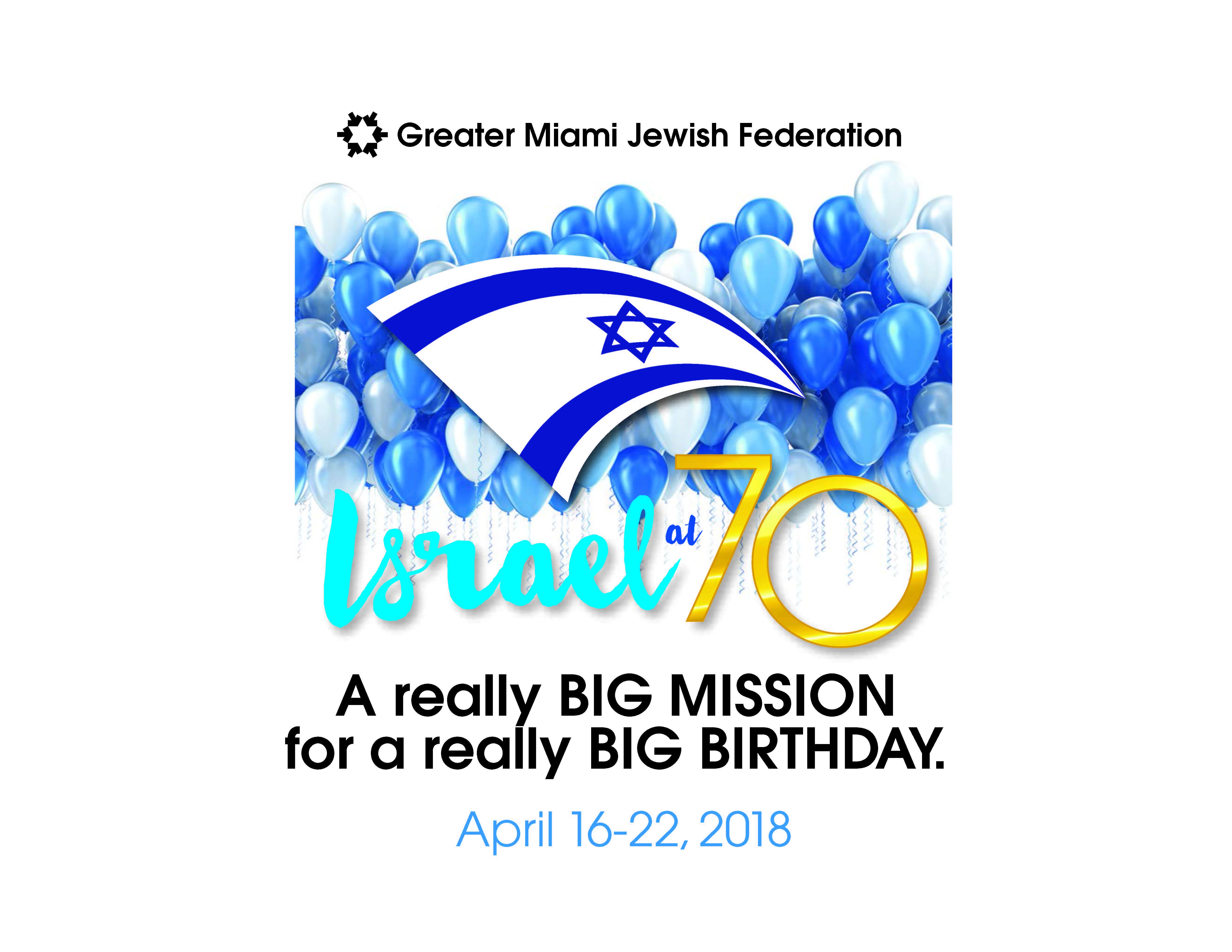 Israel at 70 Mission