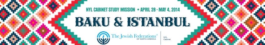2014 Study Mission banner