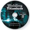 welding_guide_img