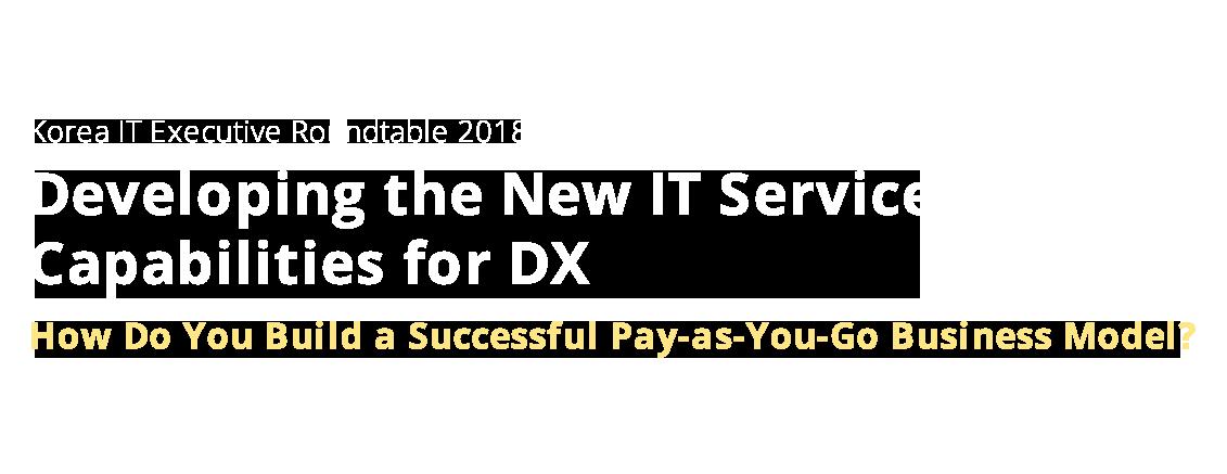 IDC-HPE IT Executive Roundtable 2018