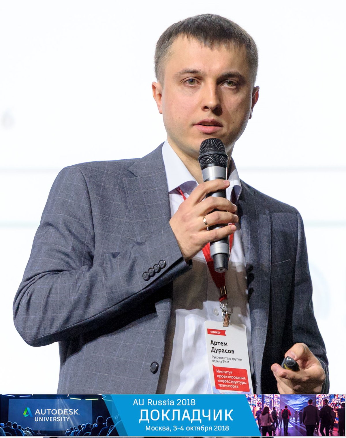 Дурасов Артем.png
