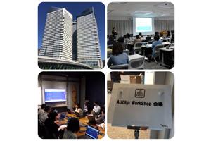 Autodesk User Group International