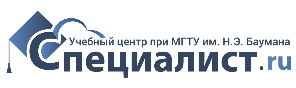 ЛОГО Специалист (рус) вектор