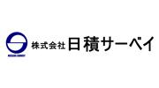 株式会社 日積サーベイ