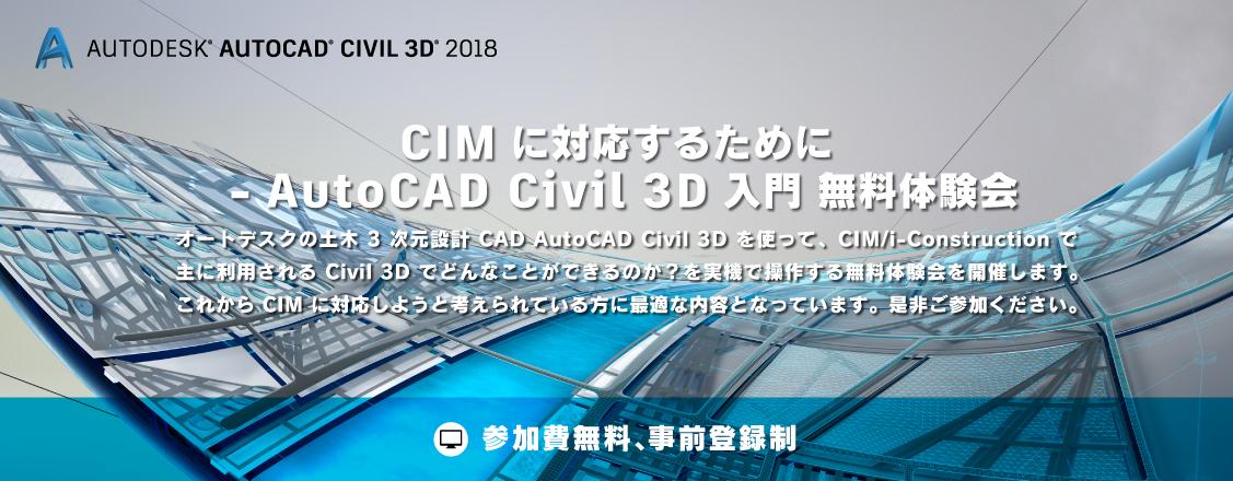 CIM_temp