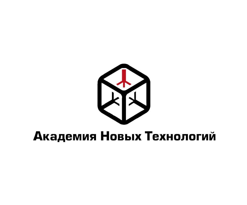 АНТ лого.jpg