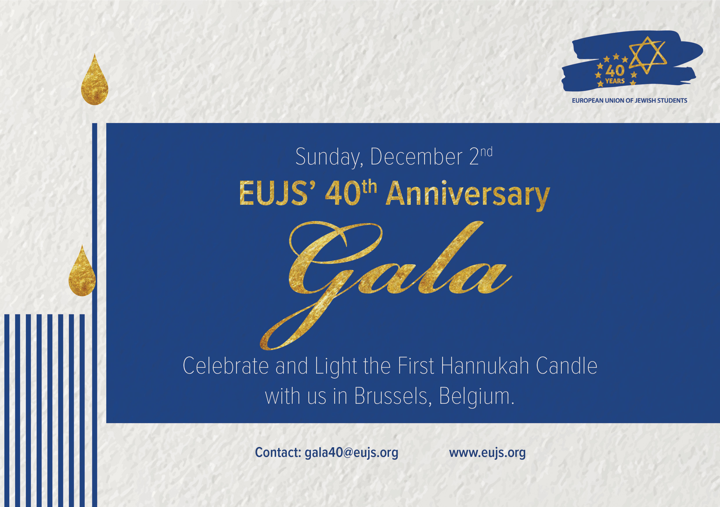EUJS-gala-invitation-website