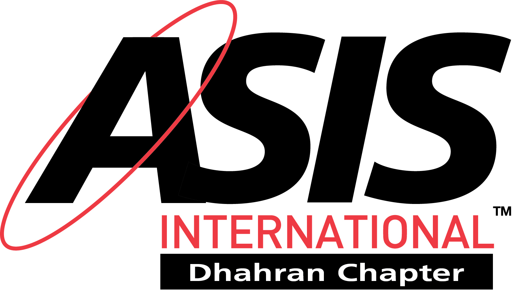 Dhahran Chapter Logo (JPG)
