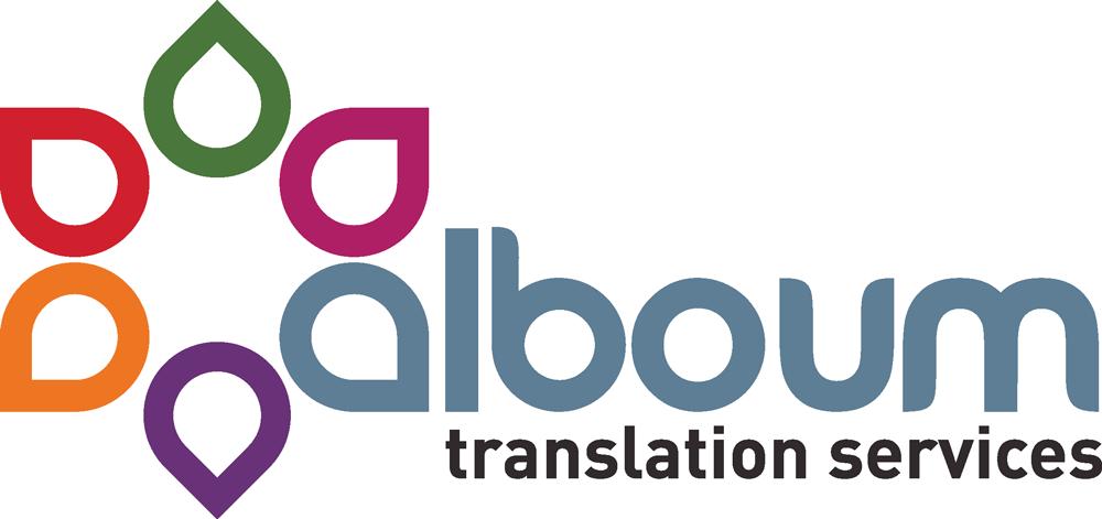 alboum-logo