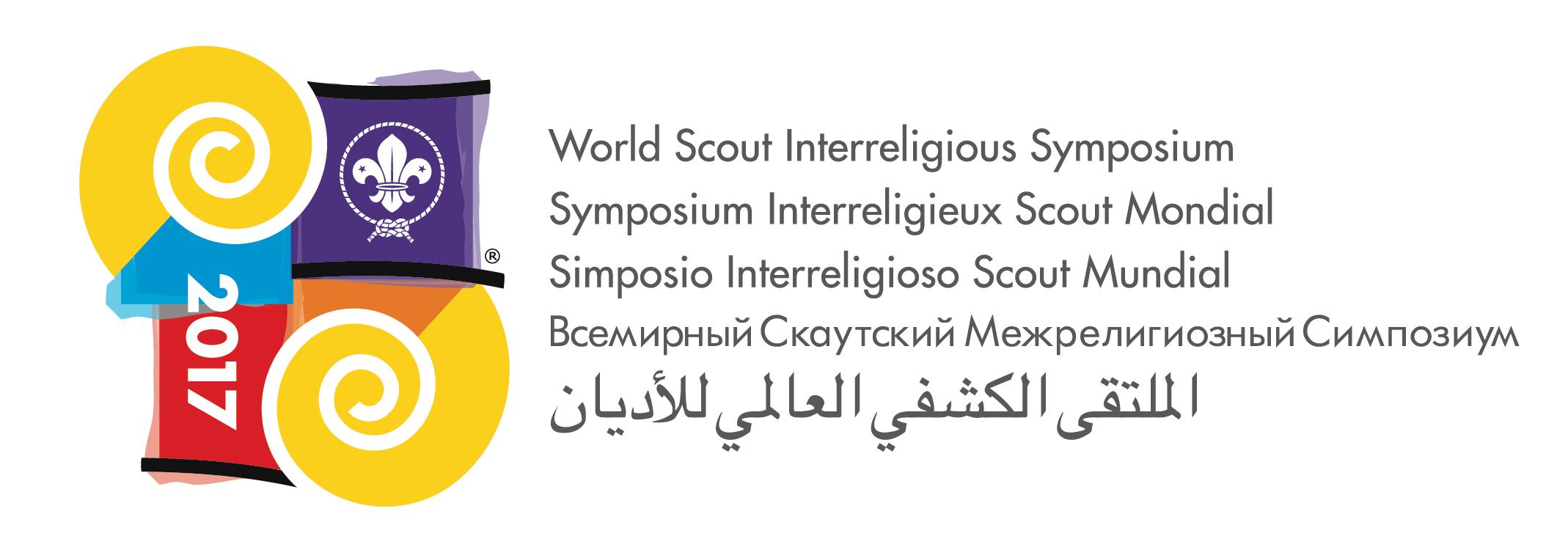 5th World Scout Interreligious Symposium